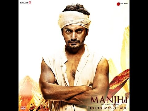Gehlore Ki Goriya Lyrics - Manjhi The Mountain Man