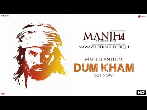 Dum Kham Lyrics - Manjhi The Mountain Man
