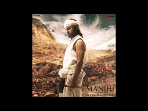 O Rahi (Tu Roshni Ka Sipahi) Lyrics - Manjhi The Mountain Man
