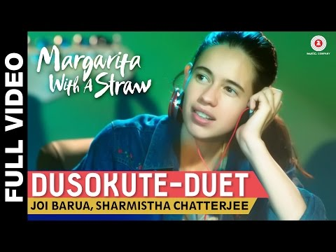 Dusokute, Pyar Ho Gaya Koi Shaq (Duet Version) Lyrics