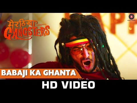 Babaji Ka Ghanta Lyrics