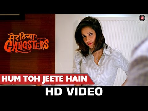 Hum Toh Jeete Hain Lyrics