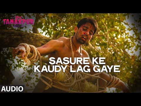 Sasure Ke Kaudy Lag Gaye Lyrics