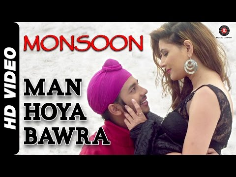 Man Hoya Bawra Lyrics