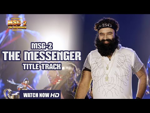 Msg The Messenger Lyrics