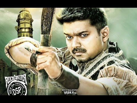 Puli (Title Song) Lyrics