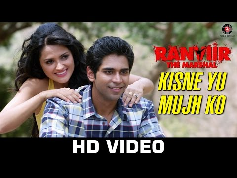 Kisne Yun Mujh Ko Lyrics