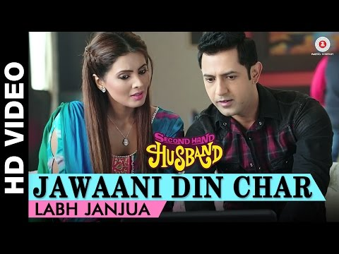Jawaani Din Char Lyrics