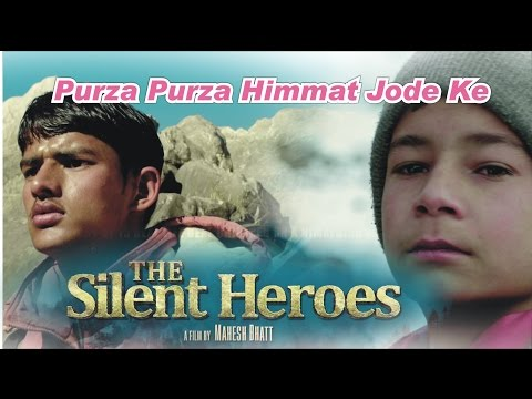 Purza Purza Himmat Jod Le Lyrics - The Silent Heroes