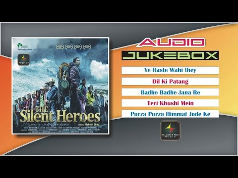 Badhe Badhe Jaana Re Lyrics - The Silent Heroes