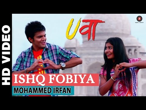 Ishq Fobiya Lyrics - Uvaa