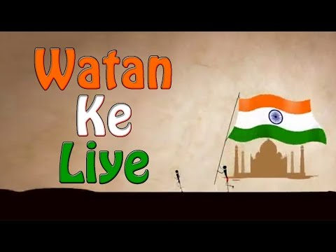 Watan Ke Liye (Dil Indian) Lyrics - Watan Ke Liye Dil Indian