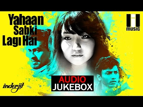 Bekaid Ho Jaau Lyrics