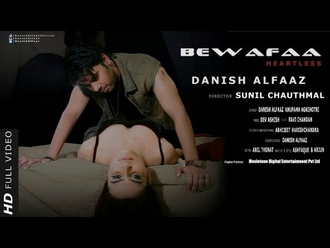 Bewafa (Heartless) Lyrics - Bewafaa Heartless