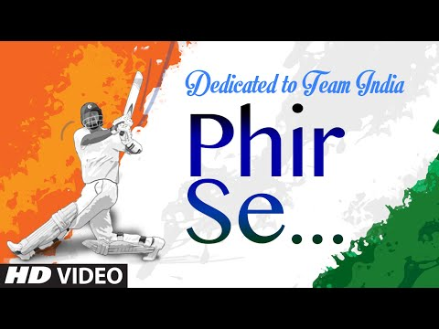 Phir Se Lyrics - Phir Se Album