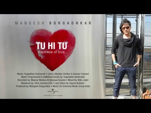 Tu Hi Tu (Magnesh) Lyrics
