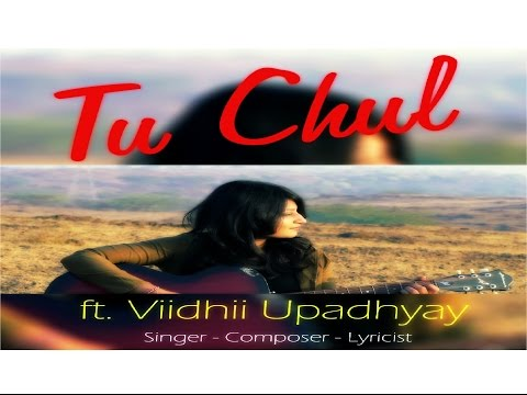 Tu Chul Lyrics