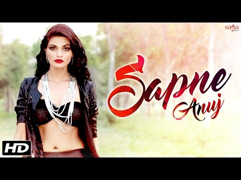 Sapne Lyrics