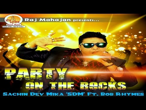 Party On The Rocks Lyrics