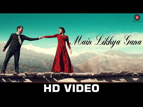Main Likhya Gana Lyrics