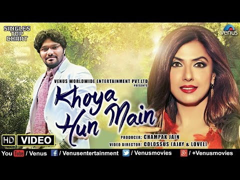 Khoya Hun Main Lyrics - Khoya Hun Main