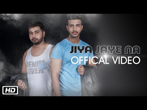 Jiya Jaye Na Lyrics