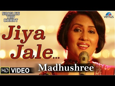 Jiya Jale Lyrics