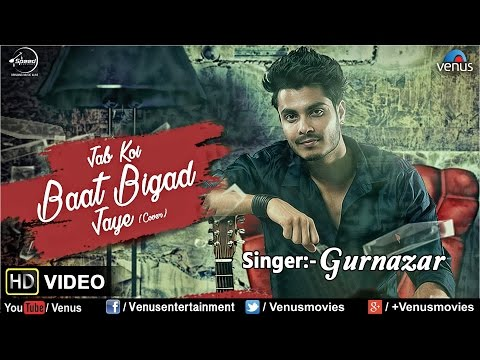 Jab Koi Baat Bigad Jaye (Cover Version) Lyrics