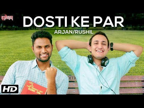 Dosti Ke Par Lyrics