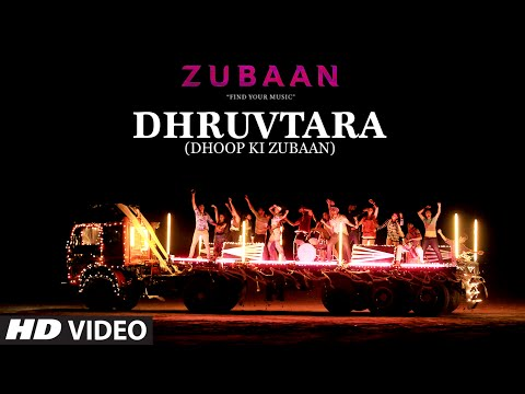 Dhruvtara (Dhoop Ki Zubaan) Lyrics