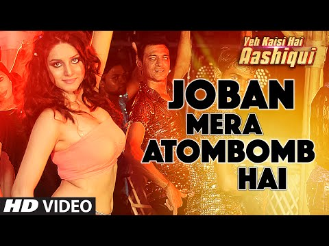 Joban Mera Atom Bomb Hai Lyrics