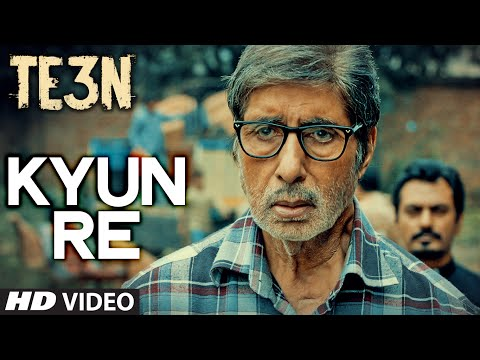 Kyun Re (Version 1) Lyrics - TE3N