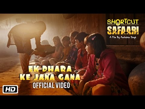 Ek Dhara Ek Jan Gan Lyrics
