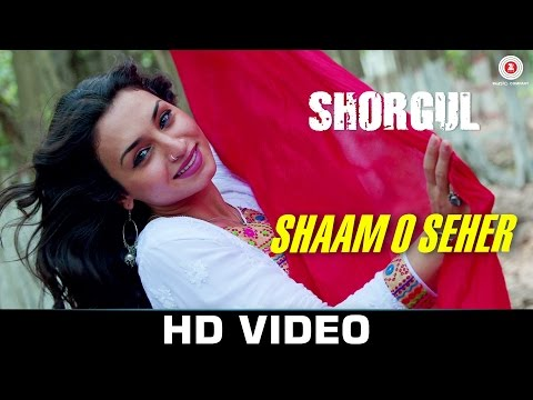 Shaam O Seher Lyrics