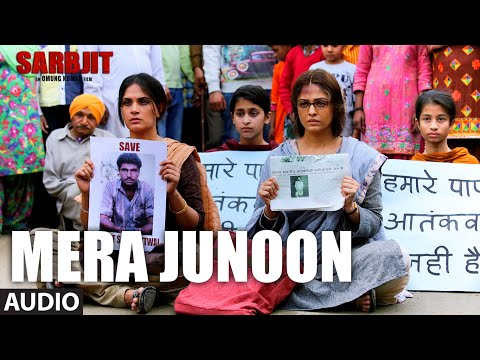Mera Junoon Lyrics