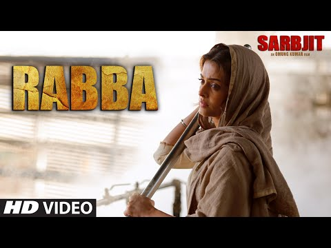 Rabba Mileya Lyrics - Sarbjit