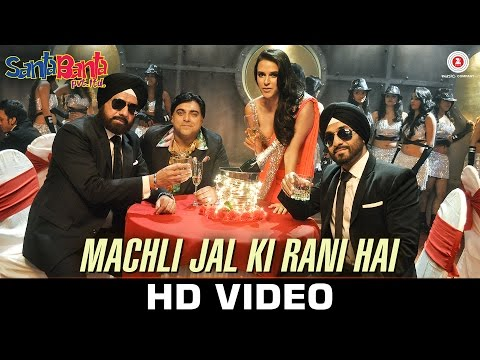 Machli Jal Ki Rani Hai Lyrics - Santa Banta Pvt Ltd