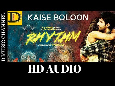 Kaise Boloon Lyrics