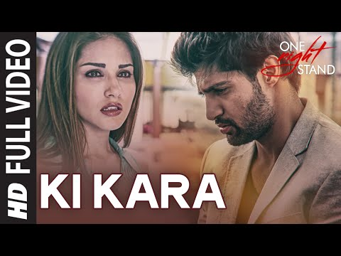 Kee Kara Lyrics - One Night Stand
