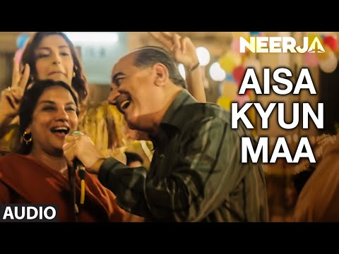 Aisa Kyun Maa Lyrics