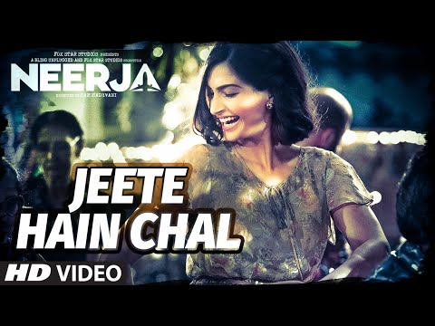 Jeete Hain Chal Lyrics