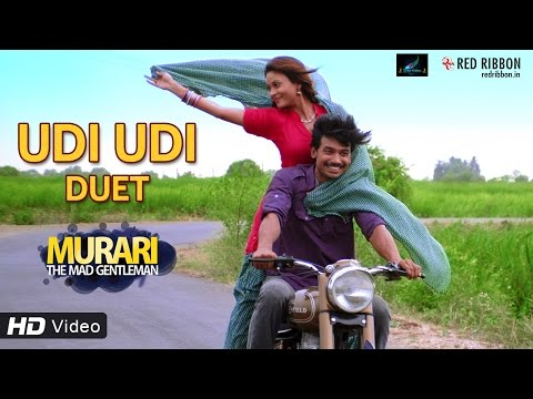 Udi Udi (Duet) Lyrics - Murari - The Mad Gentleman