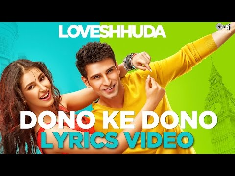 Dono Single (Remix) Lyrics