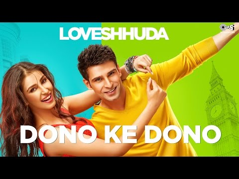 Dono Ke Dono Lyrics
