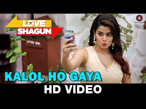 Kalol Ho Gaya Lyrics