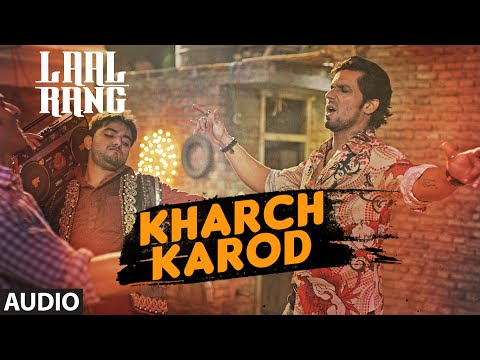 Kharch Karod Lyrics