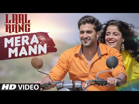 Mera Man Lyrics