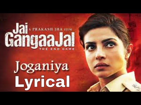 Joganiya Lyrics