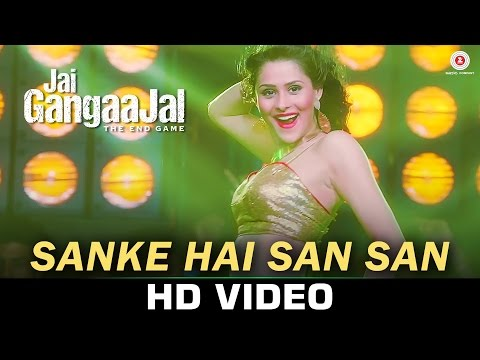 Sanke Hai San San Lyrics