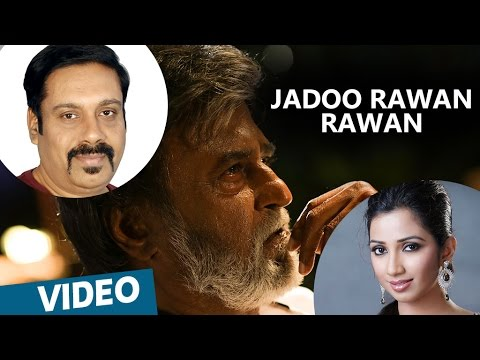 Jadoo Rawan Rawan Lyrics